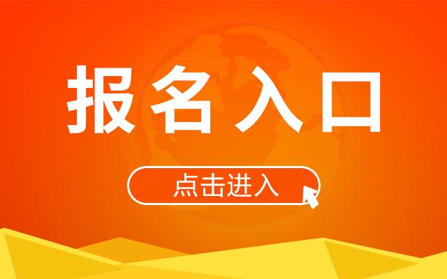 2019年天津市滨海新区中医医院招聘劳动合同制专业技术人员公告