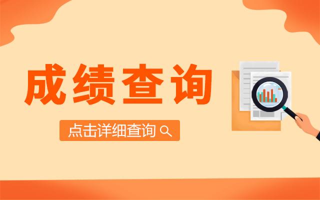 2020年天津北辰区教育系统招聘应届硕士研究生公告